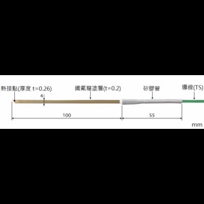 ST-12K-010-TS1-ANP.png